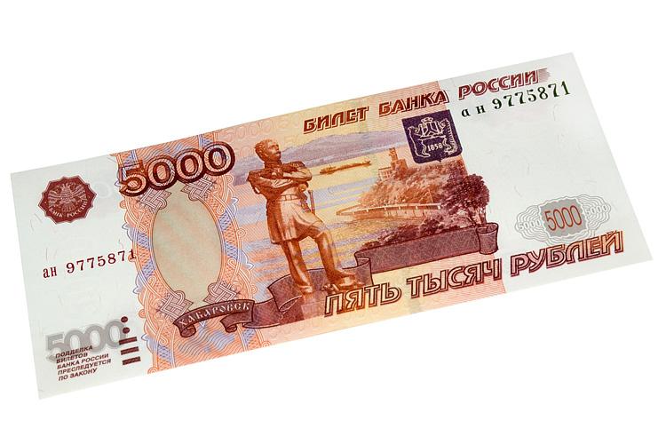 купюра 5000 рублей