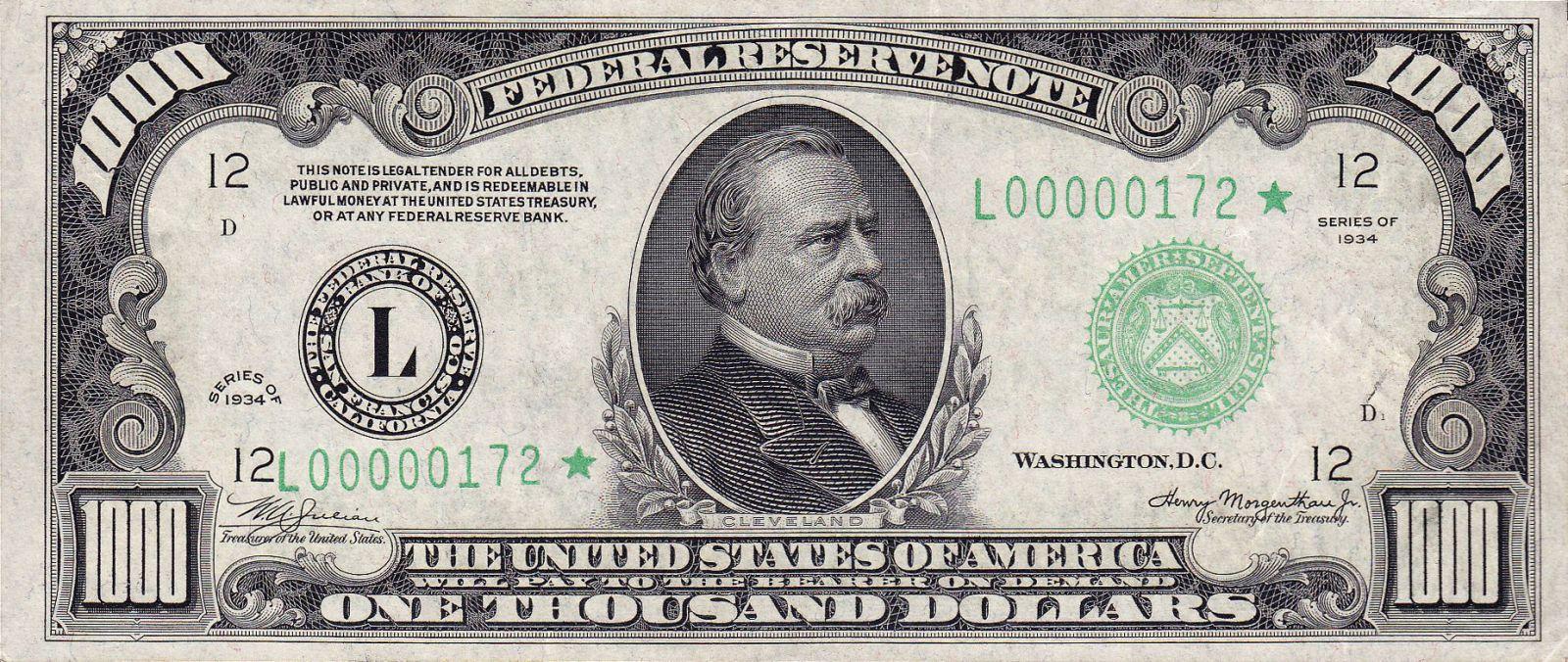 Тысячам долларов